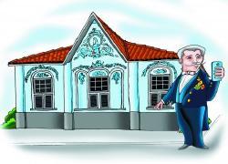 PATRIMÔNIO HISTÓRICO: A Casa da Princesa